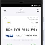 【招待コードあり】バンドルカードに登録。 ビットコインでお買い物は便利ですよ~