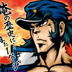 押忍!番長3の公式ゲームで鏡に勝つと3000円のクオカードが貰えるよ