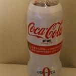 コカ・コーラプラスを飲んでみた【トクホ】