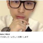 激震!!YouTuberヒカル、VALUで全放出!