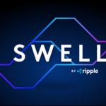 リップルカウントダウンでカンファレンスを発表。SWELLとは?SWIFTとは?