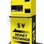 日本でも仮想通貨の自販機(両替機)が2018年3月から導入