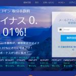 【バグ?】Zaifでビットコインが170万円で約定される。【裏山】