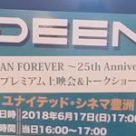 【豊洲】「DEEN at BUDOKAN FOREVER ~25th Anniversary~」プレミアム上映会&トークショー レポート