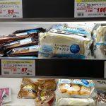 激安スーパーOK(オーケー)の惣菜がうまくて安い!ピザが激ウマ!