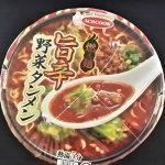 エースコック 燃え麺 旨辛野菜タンメン レビュー 蒙古タンメン中本っぽい味