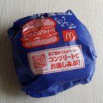 【マック】宮崎名物チキン南蛮バーガーは甘酸っぱいタレと独特のタルタルのハーモニー【レビュー】