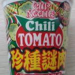 カップヌードル チリトマト 珍種謎肉 はバジルが効いてて美味