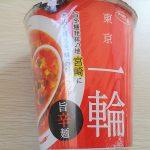 【カップ麺】東京 一輪 旨辛麺 レビュ― ちょうど良い辛さで美味。【サッポロ一番】
