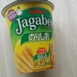 Jagabee のりしお 超うま。ジャガビーと鉄板の「カルビーポテトチップスのりしお」コラボ!