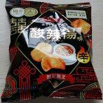 カルビー ポテトチップス 酸辣湯(サンラータン)味 レビュー