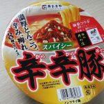 【カップ麺】辛辛豚はとってもおいしいラーメンだ・・・。いい辛さ。【レビュー】