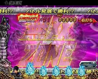 cr hokutomusou2.001