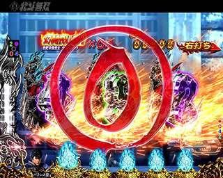 cr hokutomusou2.003