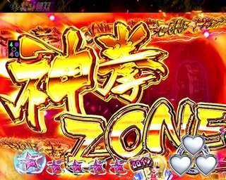 cr hokutomusou2.048