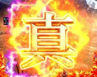 cr hokutomusou2.070