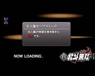 cr hokutomusou2.078