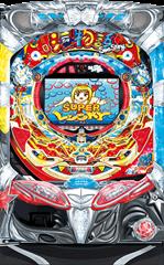 CR海物語3R1(319)筐体