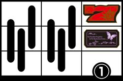 z05-2