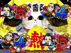 お裁きチャレンジ (2)