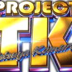 CR PROJECT TK PP2-Y(1/109) 甘デジ スペック・ボーダー解析