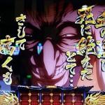 【スロット実戦】バジリスク3で駿府城ミッションに突入!