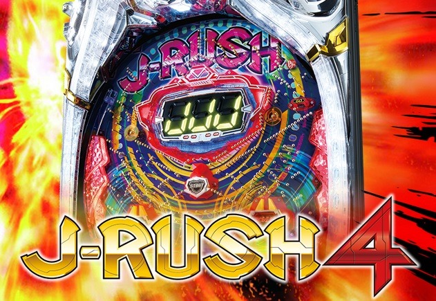 CR J-RUSH4 RSJ
