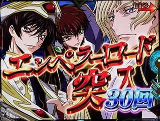 code geass okiraku settei001