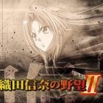 CR織田信奈の野望Ⅱ FB 1/239 ボーダー・スペック