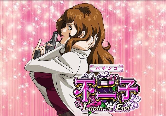 cr fujiko lupin the end 99.9