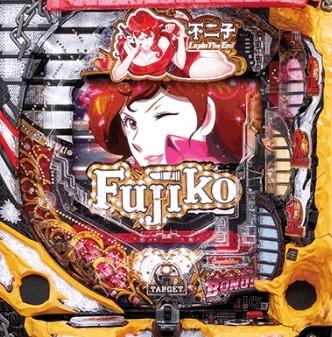 cr fujiko lupin the end 99.9 banmen