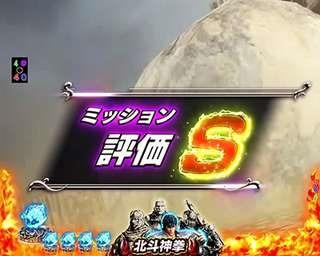cr hokutomusou2.075