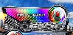 cr-kamenraida-yaminobatoru-ver premium.006