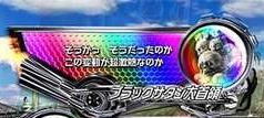 cr-kamenraida-yaminobatoru-ver premium.012