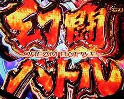 cr shin hokutomusou2 urabotan.004