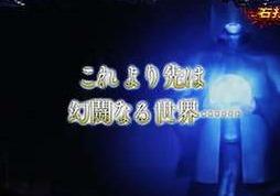 cr shin hokutomusou2 urabotan.005