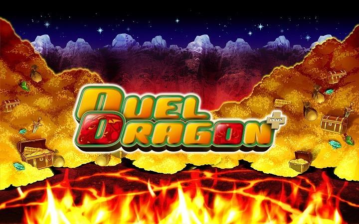 dueldragon-plus