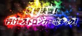 r-kamenraida-yaminobatoru-ver premium.2.031