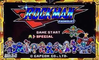 rockman.003
