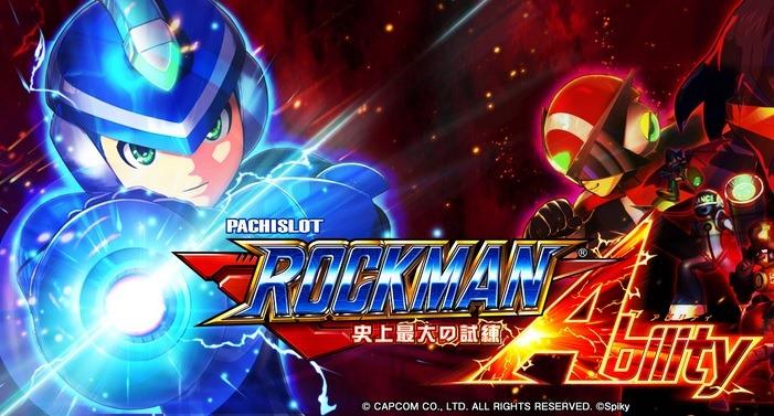rockman ability