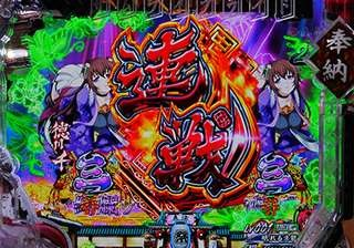samurai buraido 1.003