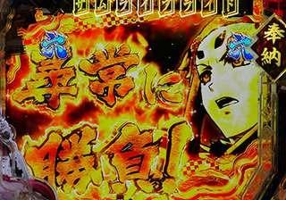 samurai buraido 2.003