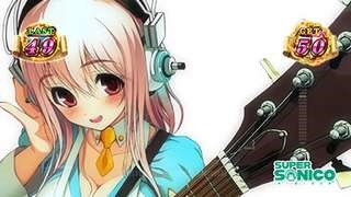 slot_ooumi4_withsupersonico settei.006