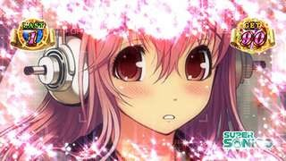 slot_ooumi4_withsupersonico settei.015