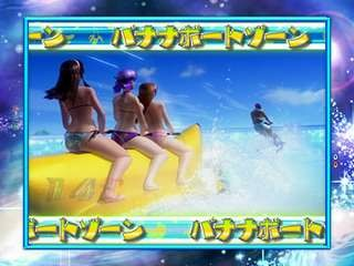 cr dead or alive xtreme 259.014