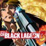 ぱちんこCR BLACK LAGOON 3 スペック・ボーダー