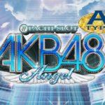 ぱちスロAKB48 エンジェル 設定示唆演出