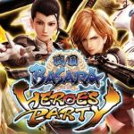 戦国BASARA HEROES PARTY ART Let's PARTYの詳細