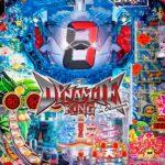 CRダイナマイトキングin沖縄 1/5ver. スペック・ボーダー