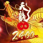 P天龍∞(インフィニティ) 2400 スペック・ボーダー